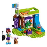 Đồ chơi phòng ngủ của Mia Lego Friends - 41327 (86 chi tiết)