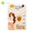 Giấy thấm dầu than hoạt tính Rafa LS18102 50 tờ