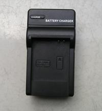 Sạc cho pin samsung SLB-0937