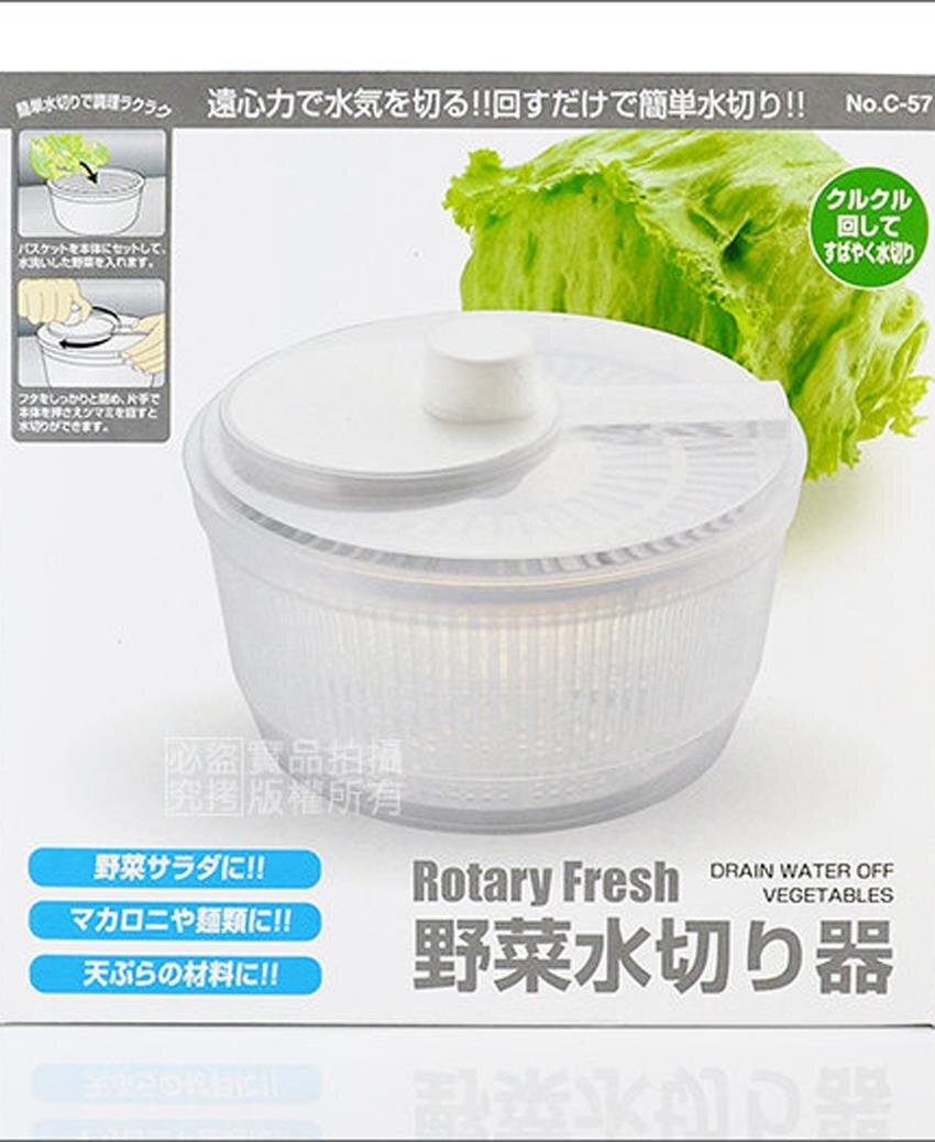 Rổ quay rau Rotary hàng nhập khẩu Nhật Bản