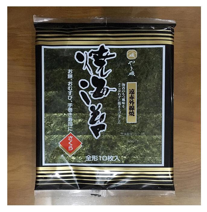 Rong biển Seibu 10 tấm