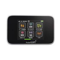 Router - Bộ phát wifi 3G/4G Huawei Emobile GL10P