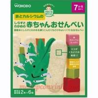Bánh gạo Wakodo - vị cá cơm và rong biển