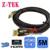 Dây HDMI Z-TEK Zy201 - 5m