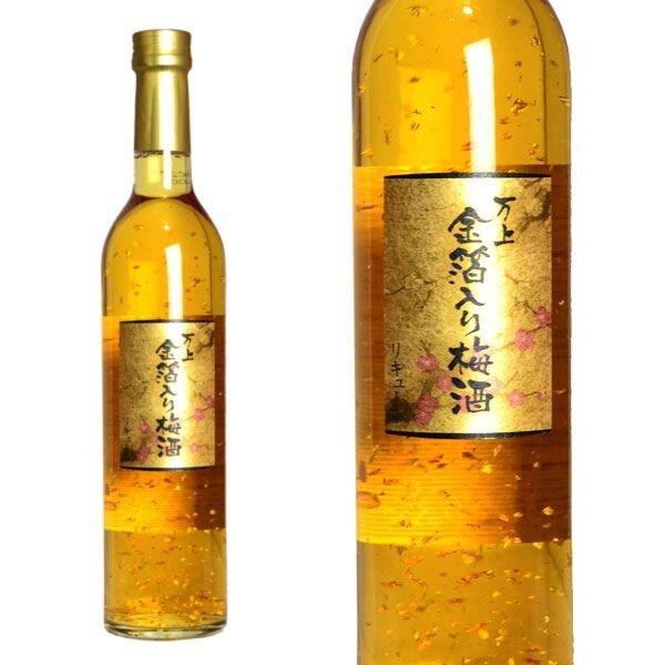 Rượu mơ vẩy vàng Kikkoman 500ml