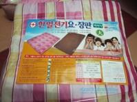 Đệm sưởi ấm Hàn Quốc vải cotton hanil HNC03