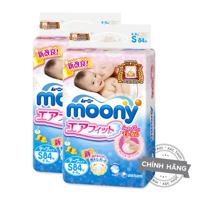 Combo 2 tã - bỉm dán Moony S84