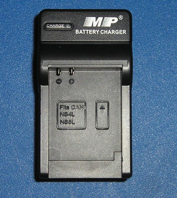Sạc cho pin Canon NB-8L
