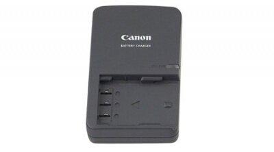 Sạc pin Canon NB-2L