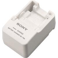 Sạc pin Sony BC-TRN
