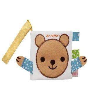 Sách vải đồ chơi Combi