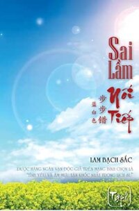Sai lầm nối tiếp tập (T2) - Lam Bạch Sắc