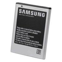 Samsung Galaxy Note II Battery 3100mAh - Pin điện thoại