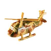 Sáp thơm ô tô trực thăng AIR-Q NO.36DG 5g