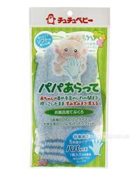 Găng tay tắm em bé Chuchu Baby