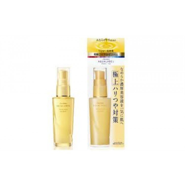 Serum dưỡng da Shiseido Royal Rich Essence