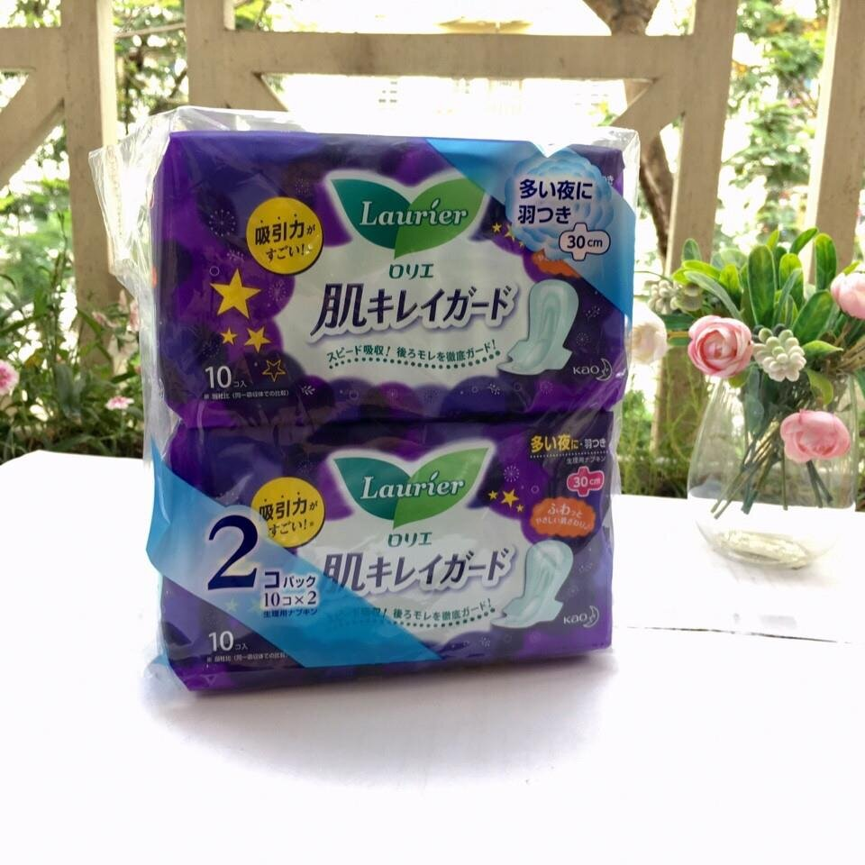 Set 2 gói băng vệ sinh đêm Laurier có cánh hàng nhập khẩu Nhật Bản