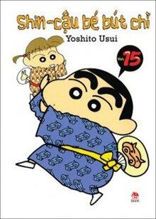 Shin - Cậu bé bút chì (T15) - Yoshito Usui