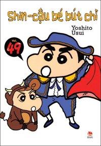 Shin - Cậu bé bút chì - Tập 49