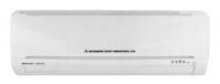 Điều hòa - Máy lạnh Mitsubishi SRK/SRC 12CM-5 - Treo tường, 1 chiều, 11800 BTU