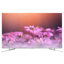 Smart tivi Skyworth 43K920S, 43 inch, 4K Ultra HD (3840 x 2160)