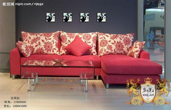 sofa góc mã 310
