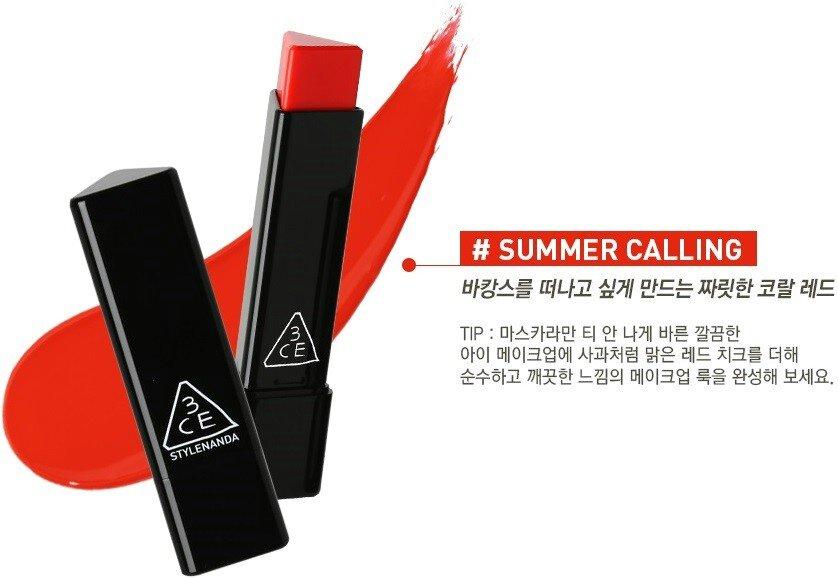 Son 3CE Glow Jam Stick #Summer Calling