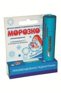 Son dưỡng chống nẻ Ông già tuyết MOPO3CO Nga