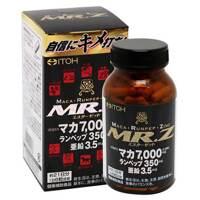 Viên uống tăng lực cho phái mạnh Mr.Z
