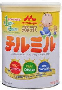 Sữa bột Morinaga số 9 - hộp 820 g (dành cho trẻ từ 9-36 tháng tuổi)