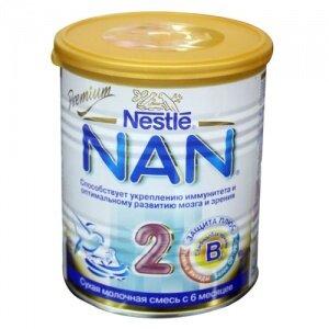 Sữa bột Nan 2 Nga - hộp 800g (dành cho trẻ từ 6 - 12 tháng)