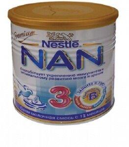 Sữa bột Nan 3 Nga - hộp 800g (dành cho trẻ từ 1 - 3 tuổi)