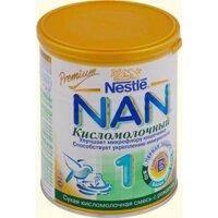 Sữa bột Nan chua số 1 - hộp 400g (dành cho trẻ từ 0 - 6 tháng)