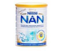 Sữa bột Nan Nga 1 - 800g