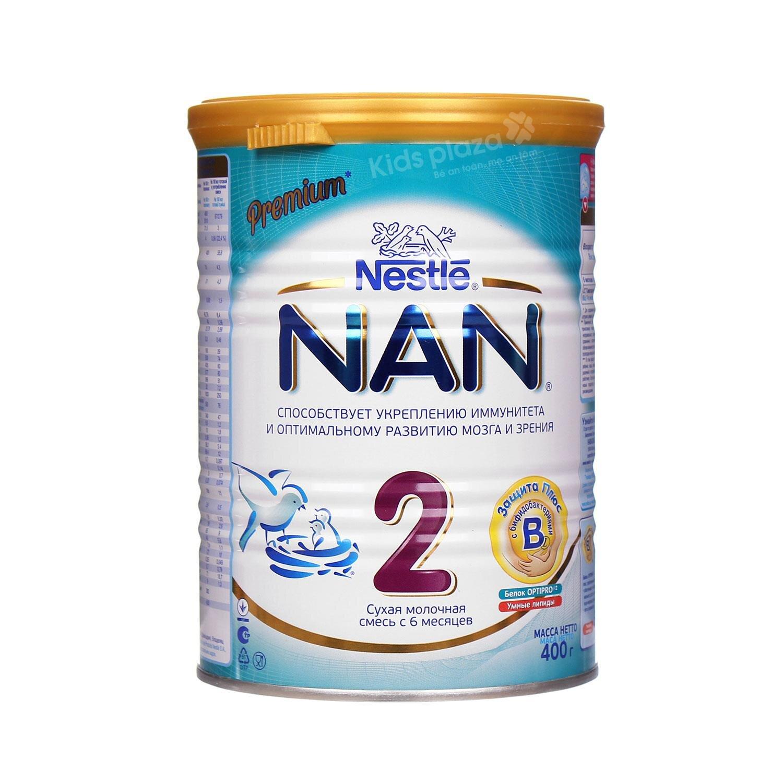 Sữa bột Nan Nga 2 - 400g