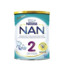 Sữa bột Nan Nga 2 - 800g
