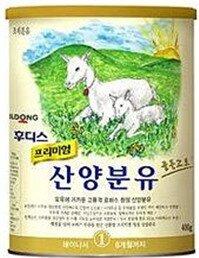 Sữa dê Hàn Quốc Ildong