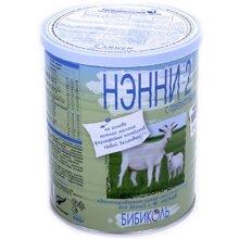 Sữa dê Nanny Vitacare Nga số 2 - hộp 400g (dành cho trẻ từ 6-12 tháng tuổi)