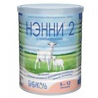 Sữa dê Vitacare Nany Nga số 2 - 800gr