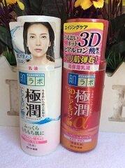 Sữa dưỡng ẩm HadaLabo Gokujyun Emulsion 140ml