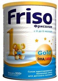 Sữa Friso Gold Nga số 1 - hộp 400g