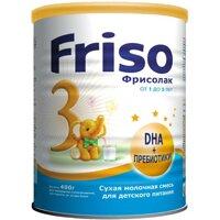 Sữa Friso Gold Nga số 3 - hộp 400g