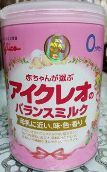 Sữa Glico Số 0 ( 800g)