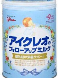 Sữa Glico số 1