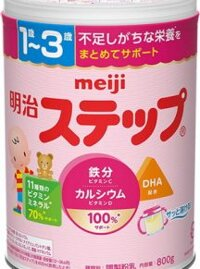 Sữa Meiji Nhật số 1-3
