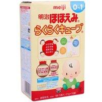 Sữa Meiji số 0 Nhật Bản 16 thanh