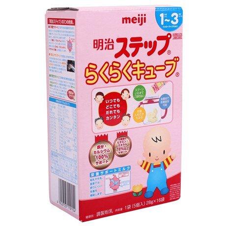 Sữa Meiji số 9 Nhật Bản 16 thanh