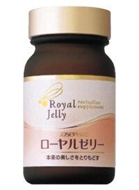 Sữa ong chúa Josephine Royal Jelly hộp 100 viên