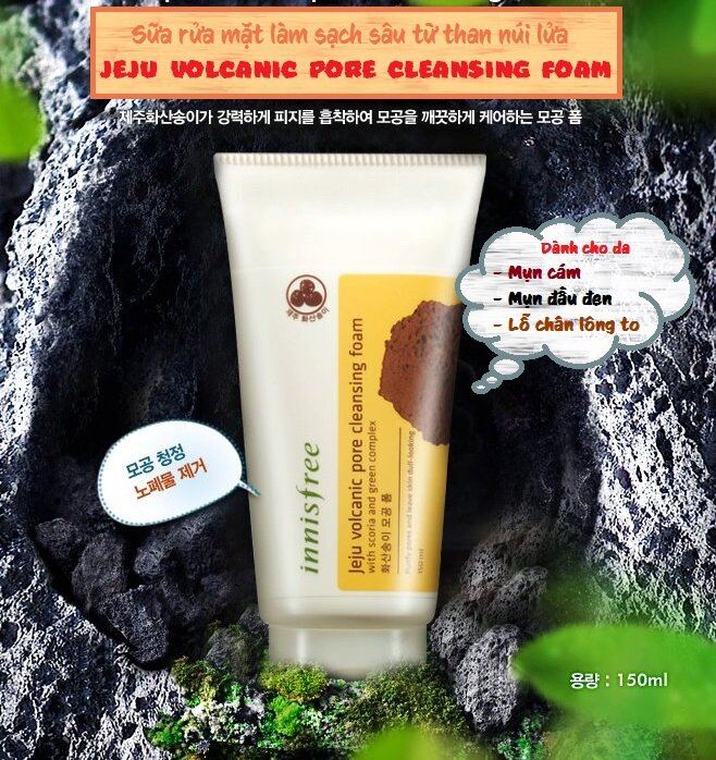 Sữa rửa mặt tro núi lửa Jeju Volcanic Pore Cleansing Foam Innisfree