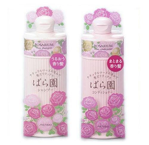Sữa tắm cao cấp Shiseido Rosarium Rose (Nhật Bản)